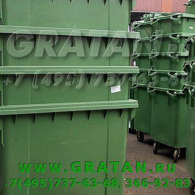 Купить Евроконтейнер для мусора 660л (Германия) недорого