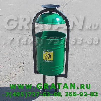 Купить Урна уличная Космос с пепельницей (УЦ-П) недорого