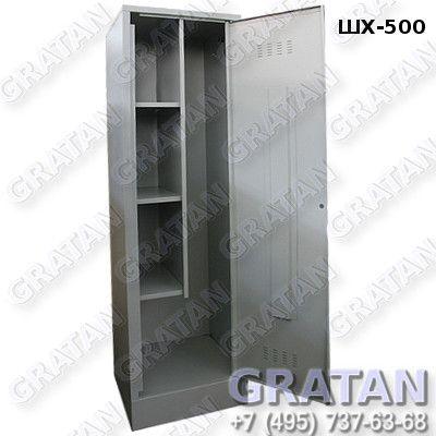 Купить Шкаф хозяйственный ШХ недорого