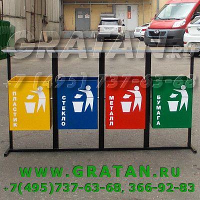 Купить Урна с полимерным покрытием для раздельного сбора мусора недорого