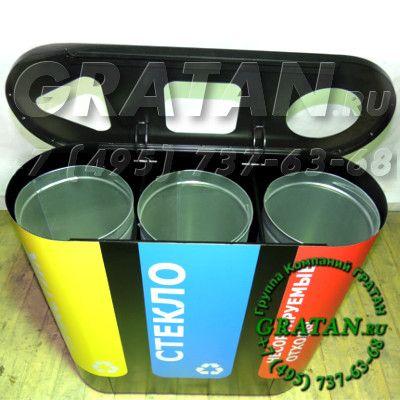 Купить Урна для раздельного сбора мусора АКЦ-3 недорого