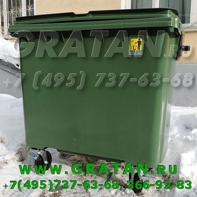 Купить Евроконтейнер для мусора 770л MGB-770 недорого