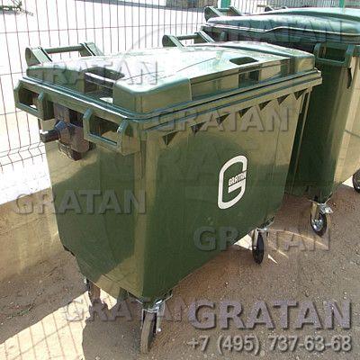 Купить Евроконтейнер для мусора 0,66м3 пластиковый 660 л недорого