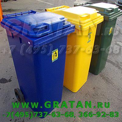 Купить Евроконтейнер для мусора 0,24м3 пластиковый 240 л недорого