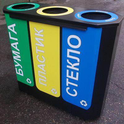 Купить Урна для раздельного сбора мусора СЕЛЕКТ-3 недорого