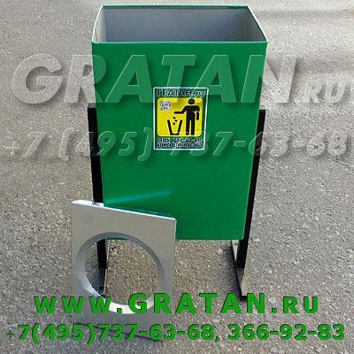 Купить Урна уличная с крышкой УМ-1К  (Эмаль) недорого