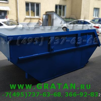 Купить Бункер для мусора БН-8 (дно 3мм, стенки 2мм) недорого