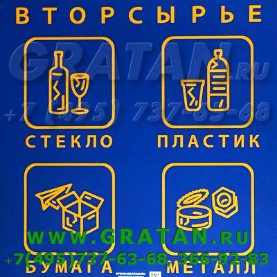 Купить Евроконтейнер пластиковый MGB 1100л синий недорого