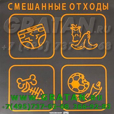 Купить Мусорный евроконтейнер MGB-1100л серый недорого