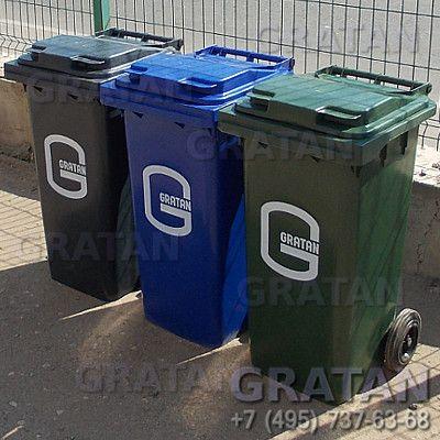 Купить ЕвроКонтейнер для мусора 120л GRATAN недорого