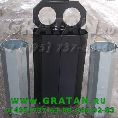 Купить Урна для раздельного сбора мусора ГРАТАН-2 мини недорого