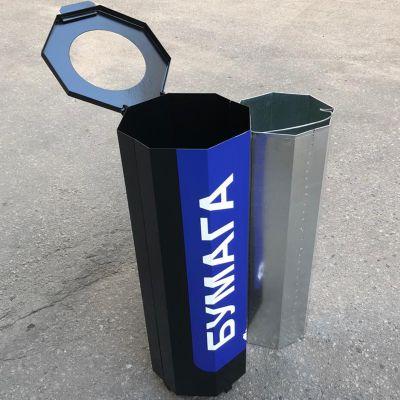 Купить Урна для раздельного сбора мусора СЕЛЕКТ-1 недорого