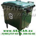 Евроконтейнер для мусора 1100л