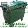 Евроконтейнер для мусора 660л GRATAN