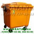 Евробак для мусора 1.1м3 Оранжевый